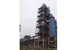 2500 Tons/Day Dry Process Cement Plant